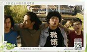 【精选集】寻回记忆10首校园风歌曲 20140608