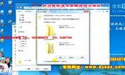 UG6.0(32 64位数)软件安装及破解视频教程